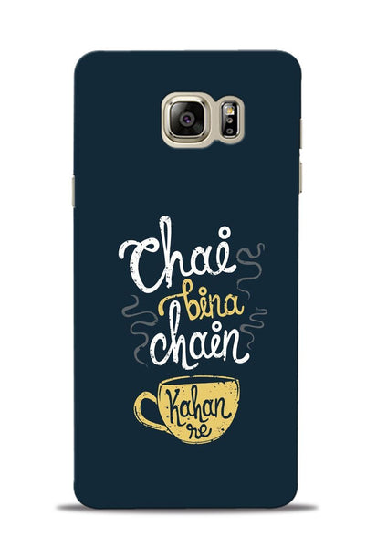 Chai Bina Chain Kaha Re Samsung Galaxy Note 5 Mobile Back Cover