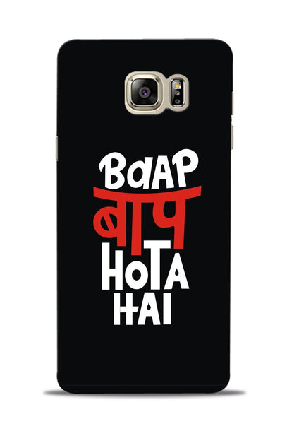 Baap Baap Hota Hai Samsung Galaxy Note 5 Mobile Back Cover