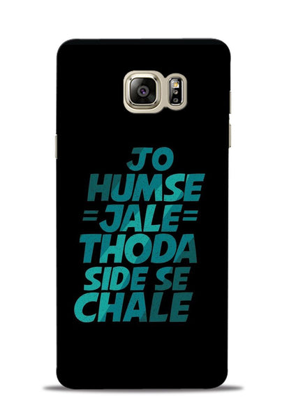Jo Humse Jale Samsung Galaxy Note 5 Mobile Back Cover