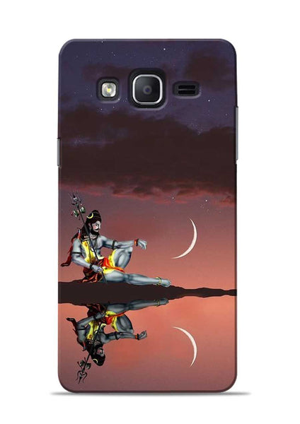 Lord Shiva Samsung Galaxy On5 Mobile Back Cover