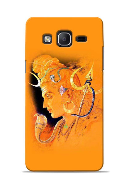 The Great Shiva Samsung Galaxy On5 Mobile Back Cover