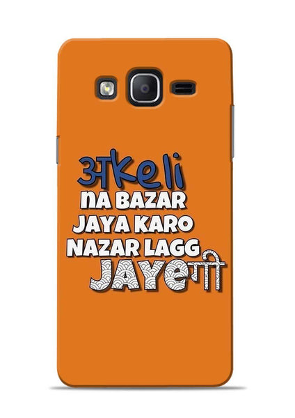 Akeli Na Jaya Karo Samsung Galaxy On5 Mobile Back Cover
