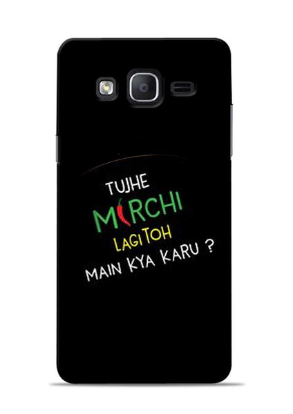 Mirchi Lagi To Samsung Galaxy On7 Mobile Back Cover