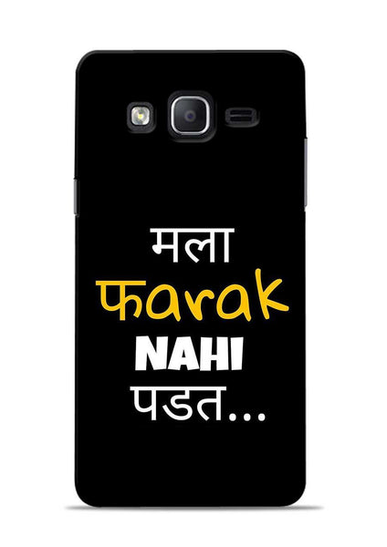 Farak Nahi Padta Samsung Galaxy On7 Mobile Back Cover
