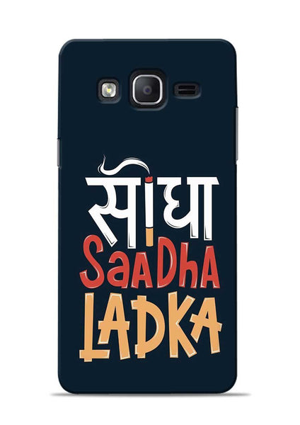 Saadha Ladka Samsung Galaxy On7 Mobile Back Cover