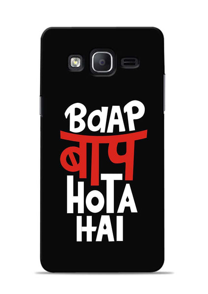 Baap Baap Hota Hai Samsung Galaxy On7 Mobile Back Cover