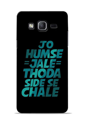 Jo Humse Jale Samsung Galaxy On7 Mobile Back Cover