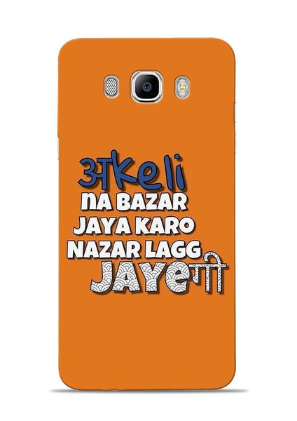 Akeli Na Jaya Karo Samsung Galaxy On8 Mobile Back Cover