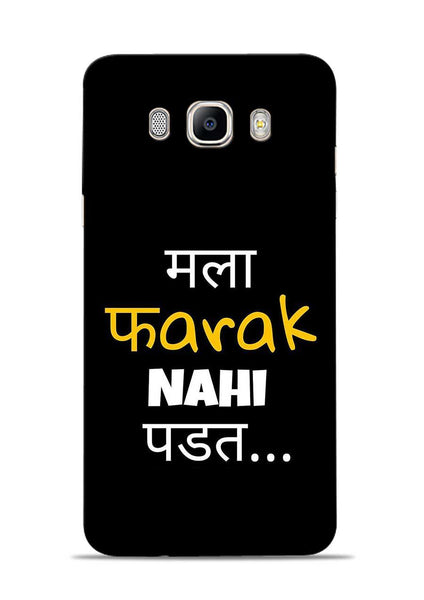Farak Nahi Padta Samsung Galaxy On8 Mobile Back Cover