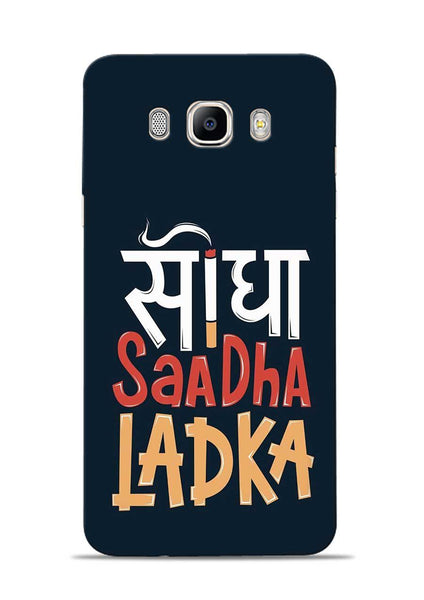 Saadha Ladka Samsung Galaxy On8 Mobile Back Cover