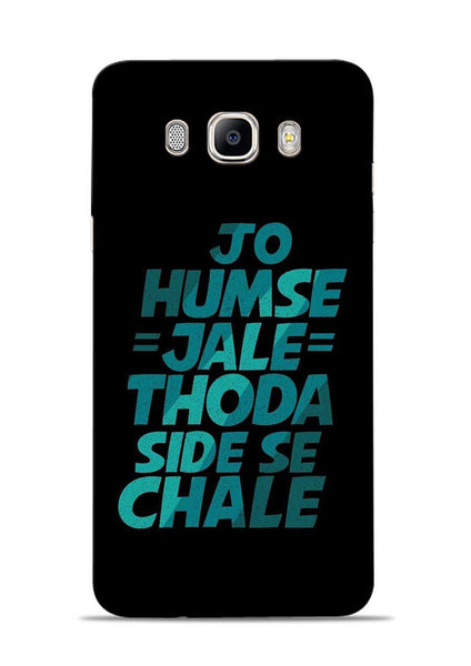 Jo Humse Jale Samsung Galaxy On8 Mobile Back Cover