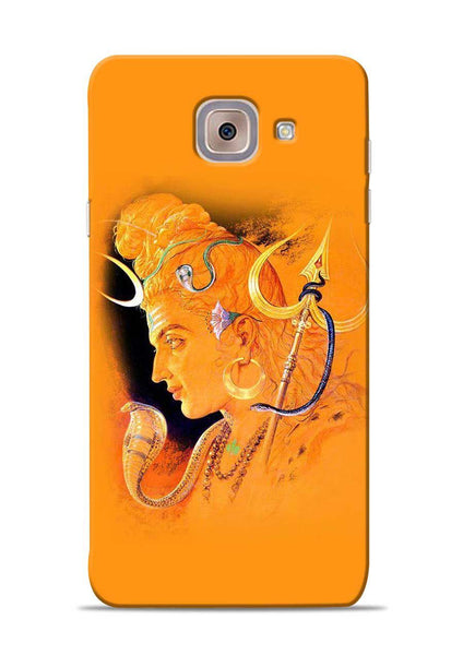 The Great Shiva Samsung Galaxy On Max Mobile Back Cover