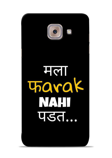 Farak Nahi Padta Samsung Galaxy On Max Mobile Back Cover