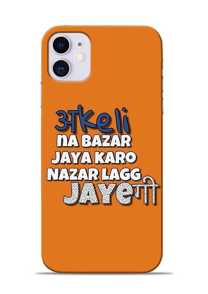 Akeli Na Jaya Karo iPhone 11 Mobile Back Cover