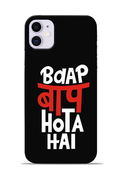 Baap Baap Hota Hai iPhone 11 Mobile Back Cover