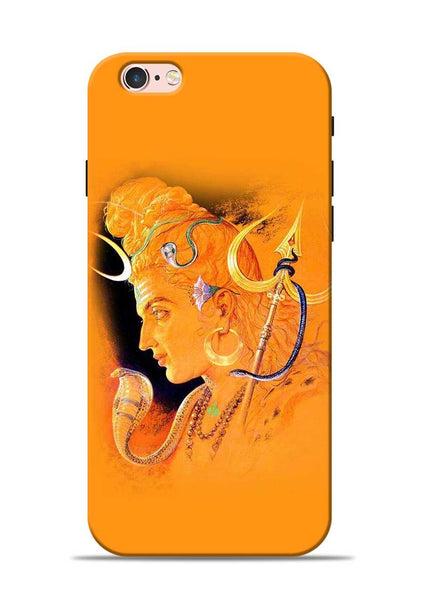 The Great Shiva iPhone 6 Mobile Back Cover