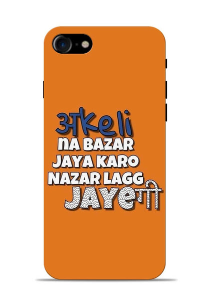 Akeli Na Jaya Karo iPhone 8 Mobile Back Cover