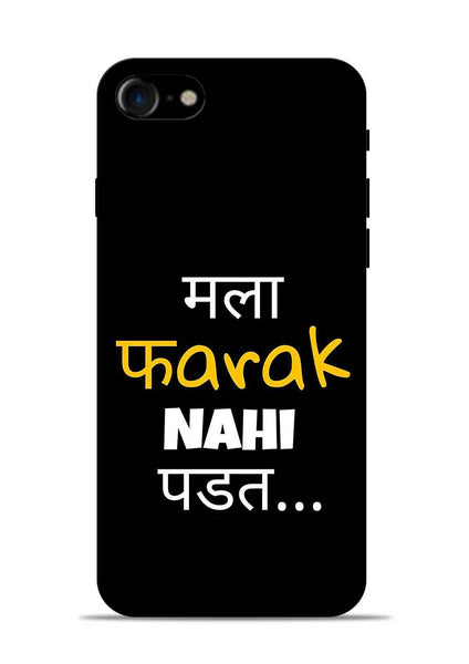 Farak Nahi Padta iPhone 8 Mobile Back Cover