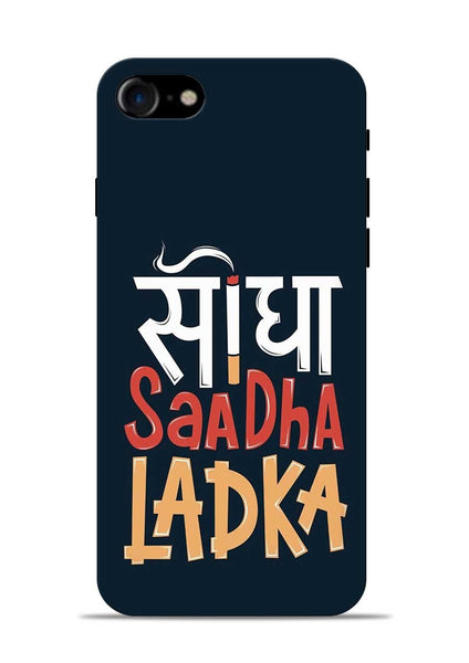 Saadha Ladka iPhone 8 Mobile Back Cover