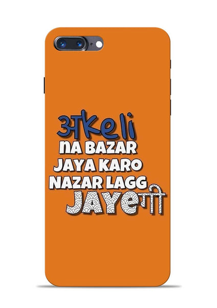 Akeli Na Jaya Karo iPhone 8 Plus Mobile Back Cover