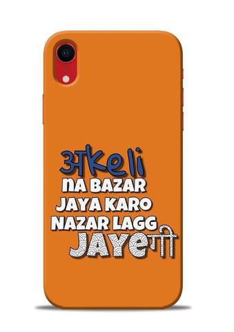 Akeli Na Jaya Karo iPhone XR Mobile Back Cover