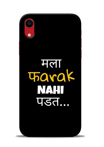 Farak Nahi Padta iPhone XR Mobile Back Cover
