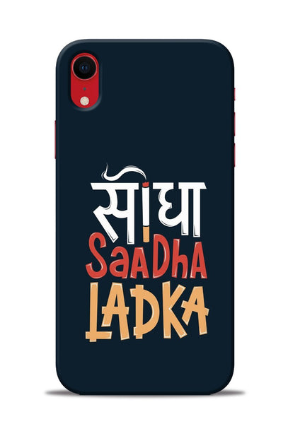 Saadha Ladka iPhone XR Mobile Back Cover
