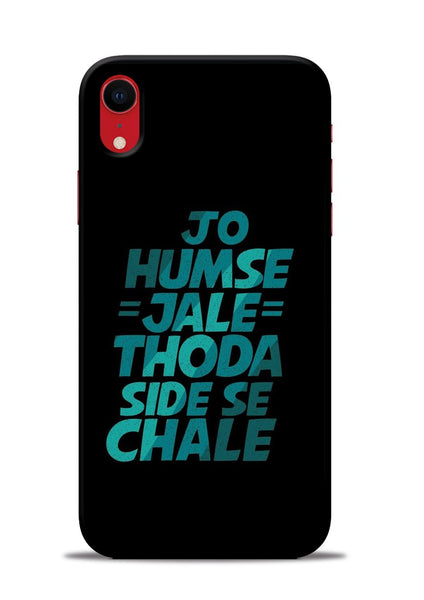 Jo Humse Jale iPhone XR Mobile Back Cover