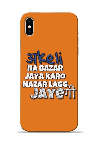Akeli Na Jaya Karo iPhone XS Mobile Back Cover