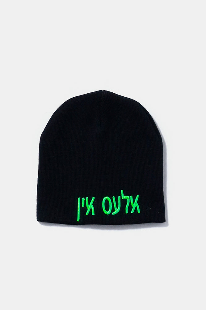 all in Yiddish Knit Cap (BLK)