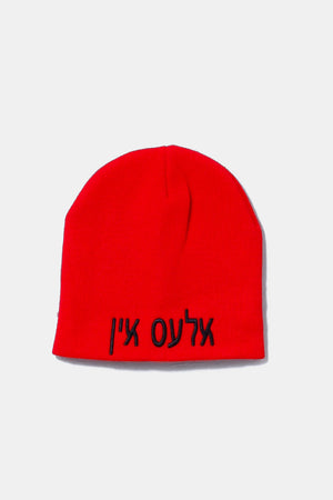 all in Yiddish Knit Cap (RED)