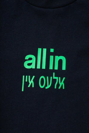 all in Yiddish L/S TEE (BLK)