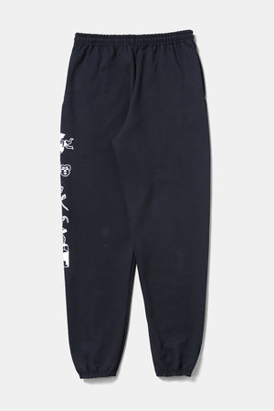 Small Spells Moon Sweatpants