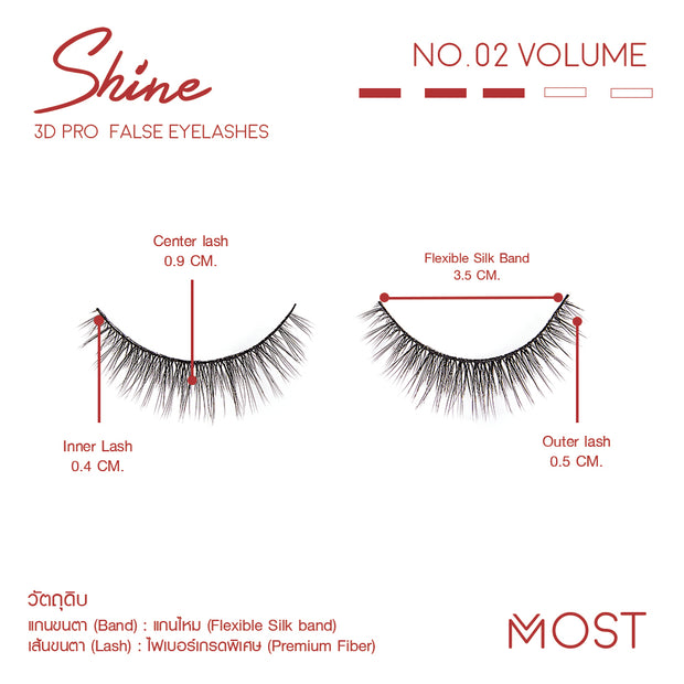 SHINE 3D PRO FALSE EYELASHES NO.02
