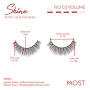 SHINE 3D PRO FALSE EYELASHES NO.03