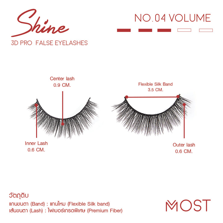 SHINE 3D PRO FALSE EYELASHES NO.04