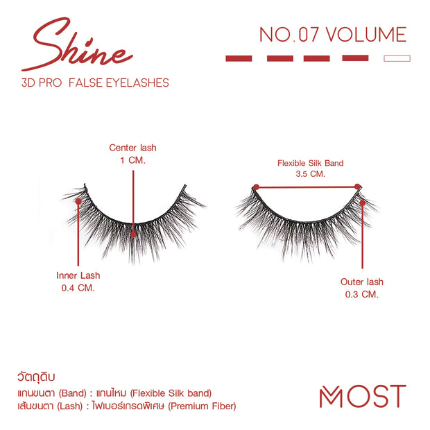 SHINE 3D PRO FALSE EYELASHES NO.07