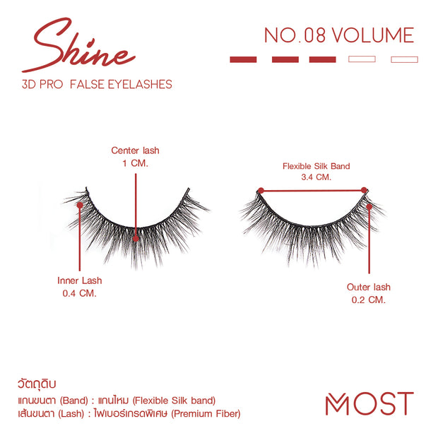 SHINE 3D PRO FALSE EYELASHES NO.08