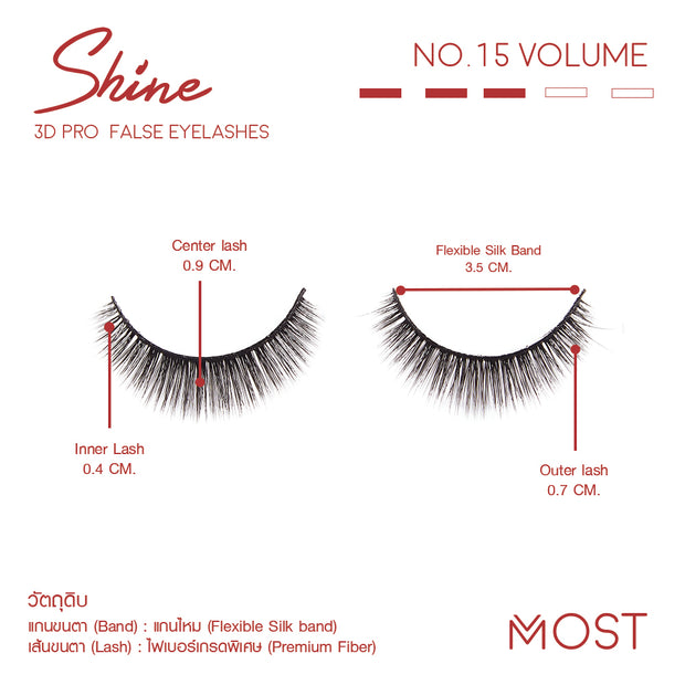 SHINE 3D PRO FALSE EYELASHES NO.15