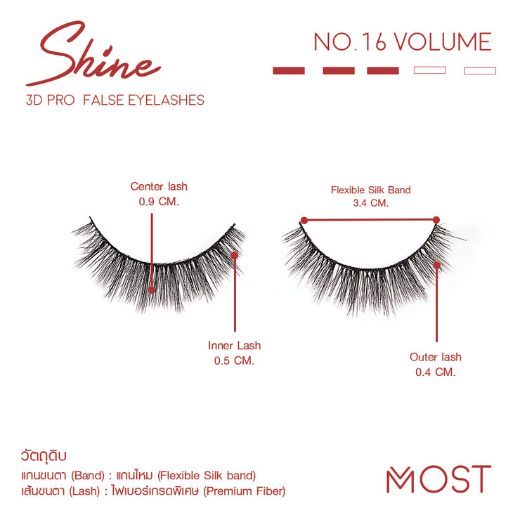 SHINE 3D PRO FALSE EYELASHES NO.16