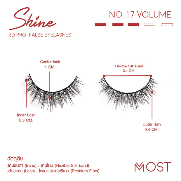 SHINE 3D PRO FALSE EYELASHES NO.17