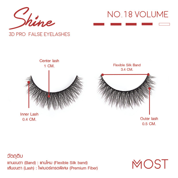 SHINE 3D PRO FALSE EYELASHES NO.18