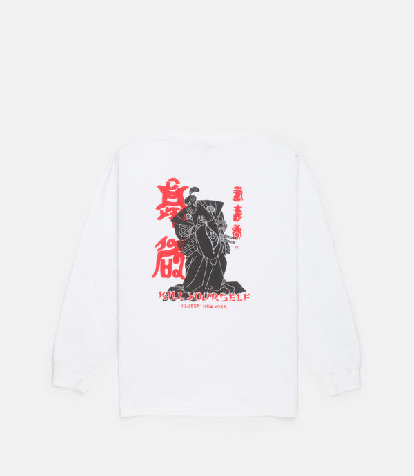 BELLY FULL OF LAUGHS L/S - WHITE
