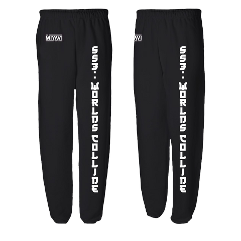 Kanji Worlds Collide Sweatpants (Unisex)