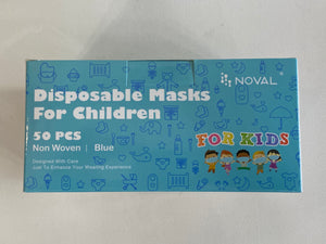Noval Disposable Childrens Face Mask Size Small - For Kids 50 per Box