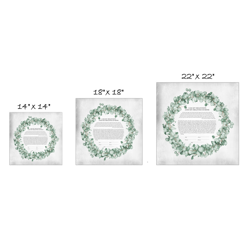 ketubah sizes