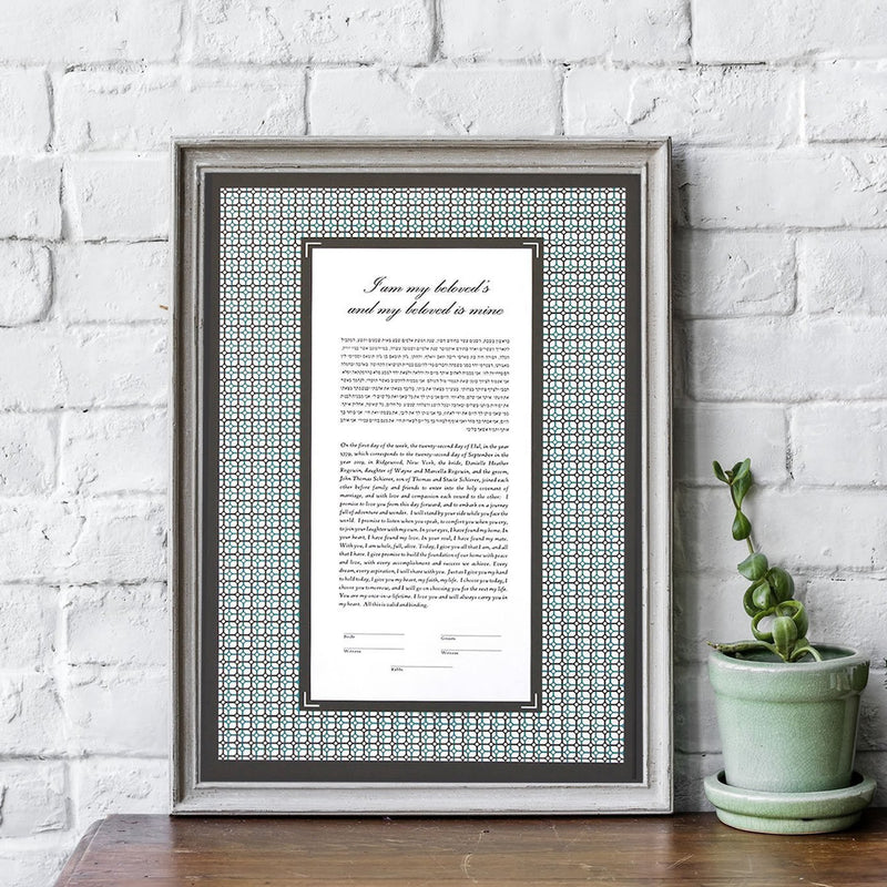 Lattice Papercut Ketubah