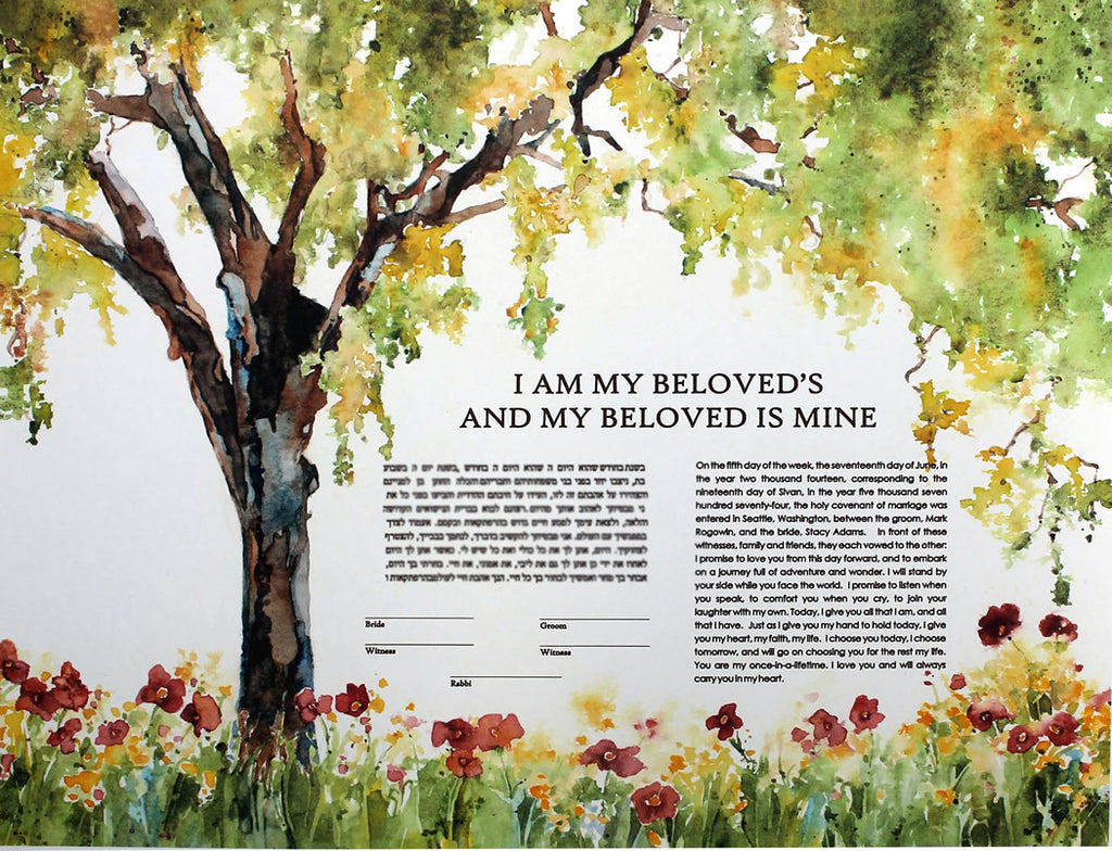 Modern Ketubah Cindy Tree of Life