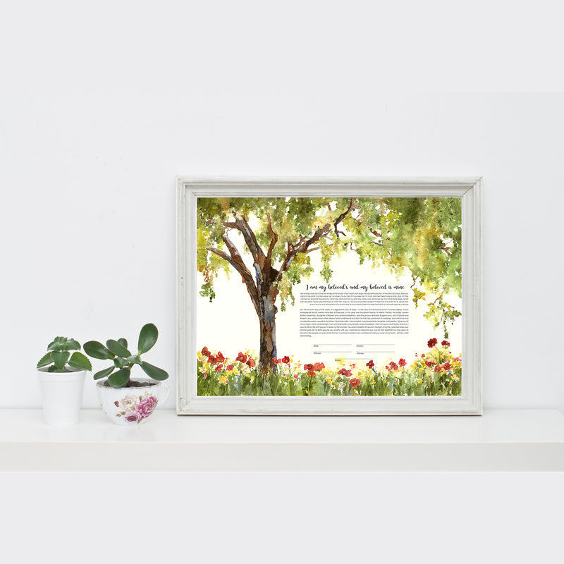 Tree of Life Ketubah