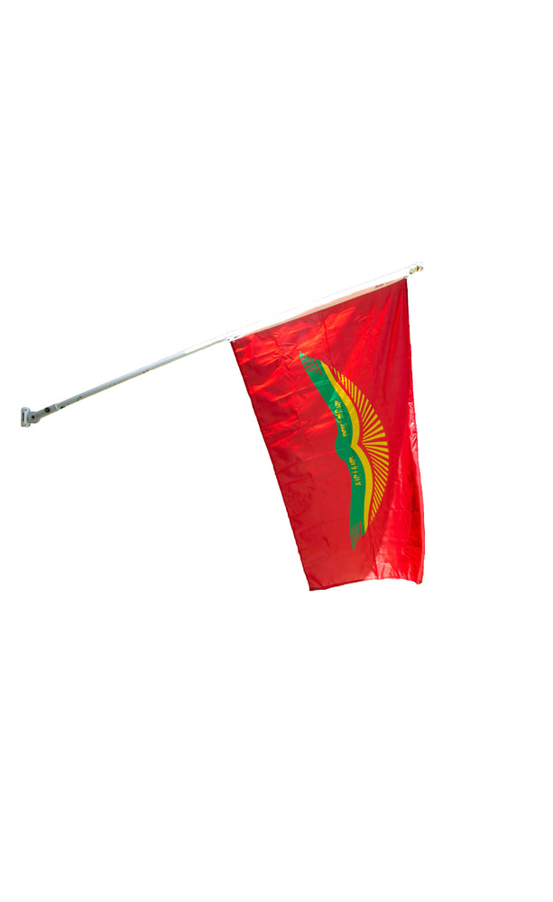 Outdoor Quranic Flag